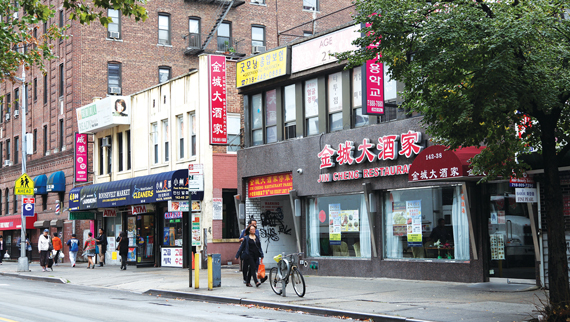 Union Street in Flushing